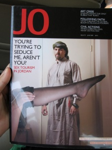 June cover of JO Magazine - A free, monthly Jordanian magazine, published in English
