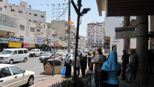 Downtown Ramallah