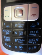 Standard Arabic Cell Phone Key Pad